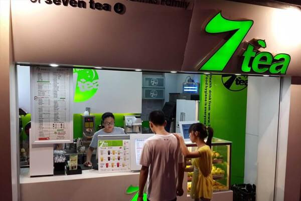 7TEA奶茶加盟详情