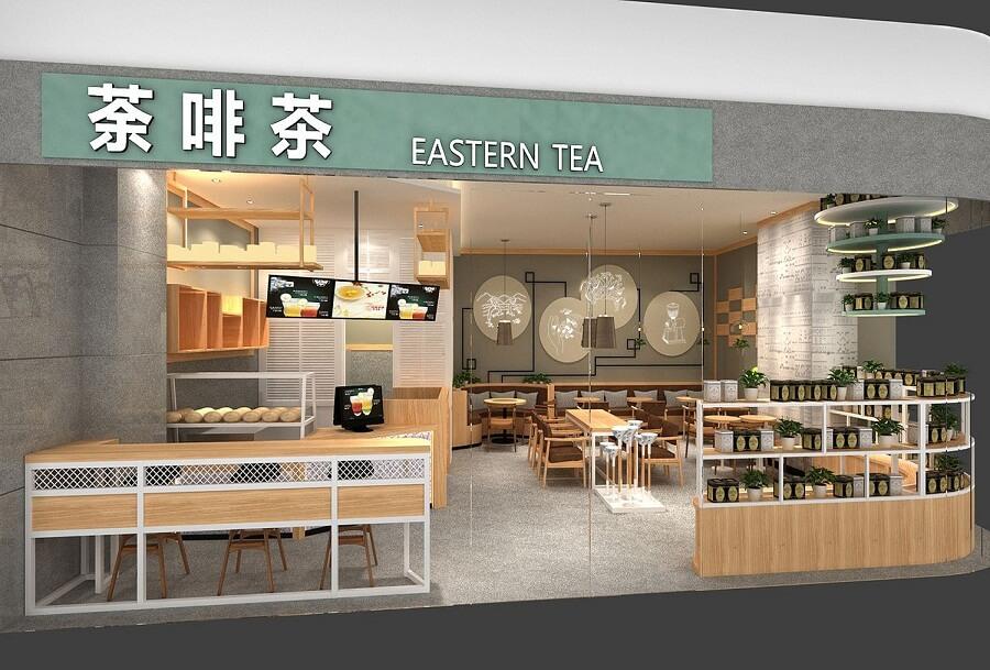 荼啡茶饮品图4