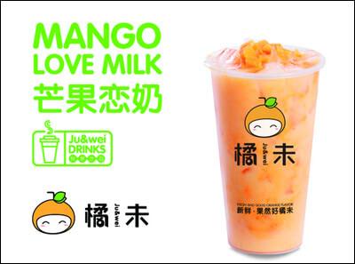 橘未奶茶图1