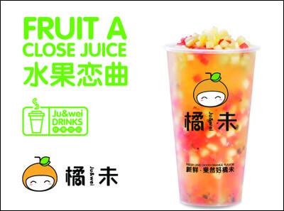 橘未奶茶图4
