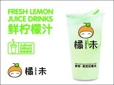 橘未奶茶图7