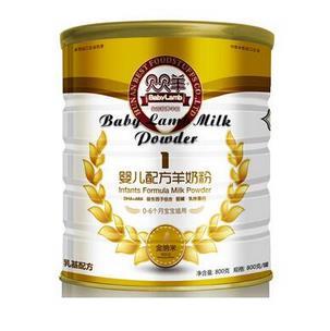 贝贝羊奶粉饮品