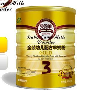 贝贝羊奶粉饮品图4