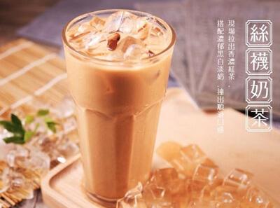 大通冰室港式奶茶图8