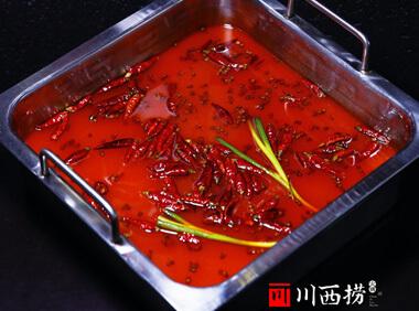 川西捞火锅图4