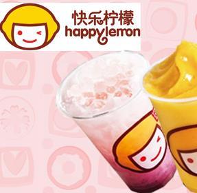 快乐芒果饮品图1