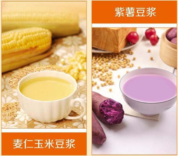 九阳饮品图2