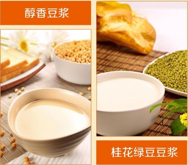 九阳饮品图4