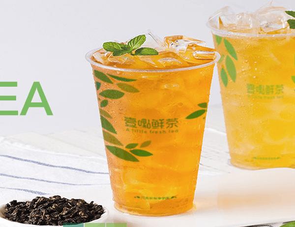 鲜茶欧麦加盟支持