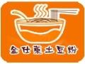金仕莱土豆粉