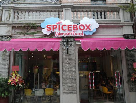 SpiceBox美国甜品图2
