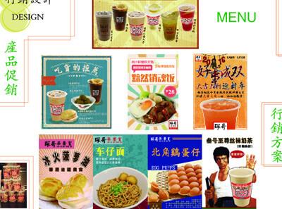琛哥茶餐室奶茶图7