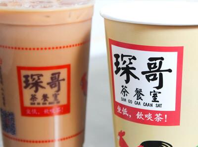 琛哥茶餐室奶茶图8
