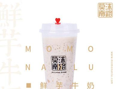 莫沫南路奶茶图3