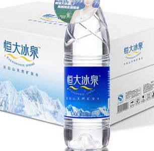 恒大冰泉饮品图3