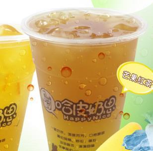 哈皮奶思奶茶饮品图3