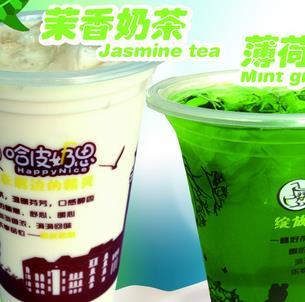 哈皮奶思奶茶饮品图4