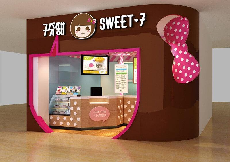七分甜奶茶图2