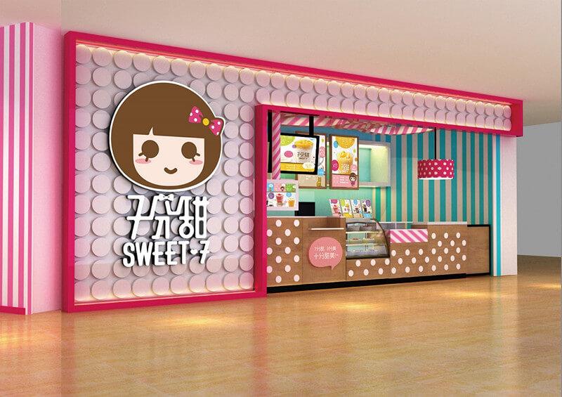 七分甜奶茶图4
