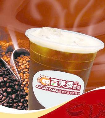 百美香奶茶饮品图1
