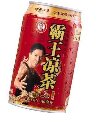 霸王凉茶饮品图2