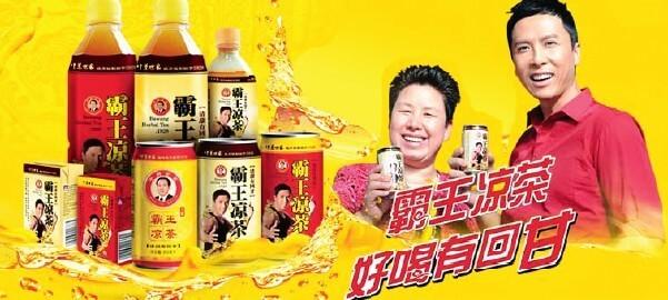 霸王凉茶饮品品牌介绍图2