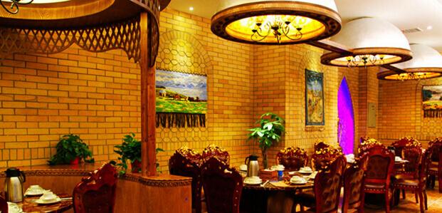 北疆饭店品牌介绍图1