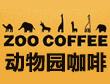 ZOO COFFEE