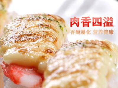花盛寿司图1