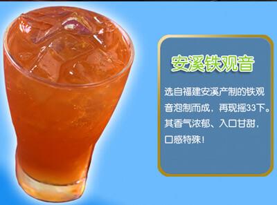 叭卟奶茶图1