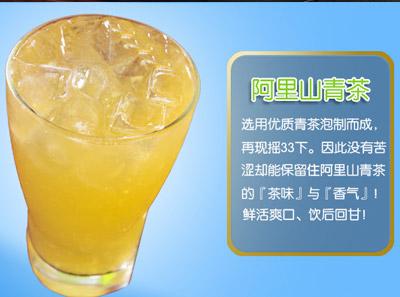 叭卟奶茶图2