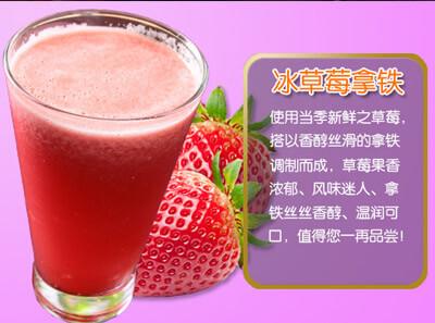 叭卟奶茶图3