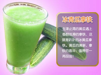 叭卟奶茶图6