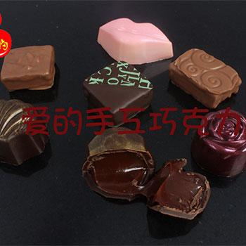 爱的手工巧克力图1