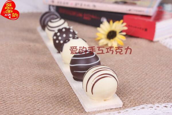 爱的手工巧克力图3