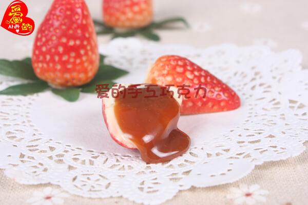 爱的手工巧克力图4