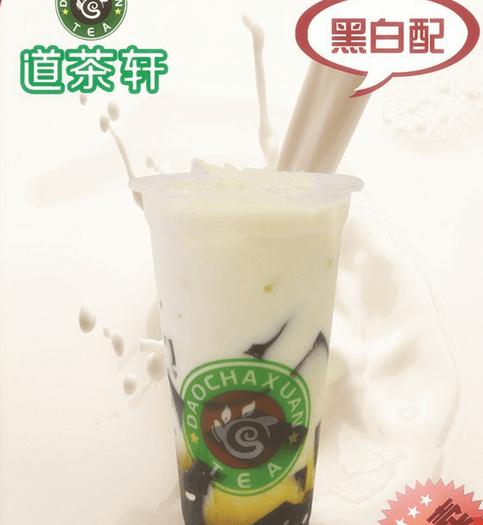 道茶轩奶茶饮品图1
