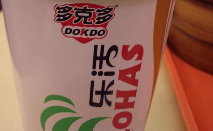多克多奶茶饮品品牌介绍图2