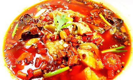 川菜怪味鸡图2