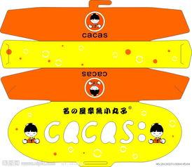 大阪漁船章魚小丸子