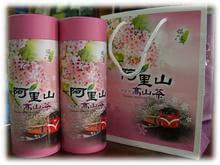 阿里山高山茶饮品