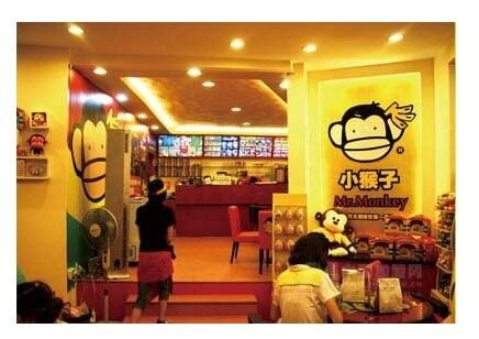 小猴子台湾茶饮品图1