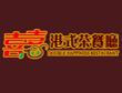 喜喜港式餐廳