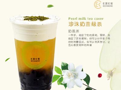 E茶E客图2