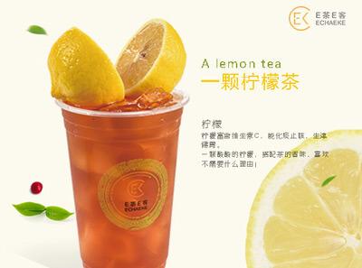 E茶E客图5