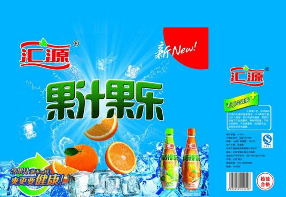 果汁果乐饮品图1