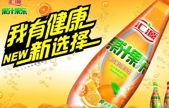 果汁果乐饮品品牌介绍图1
