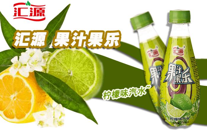 果汁果乐饮品品牌介绍图2