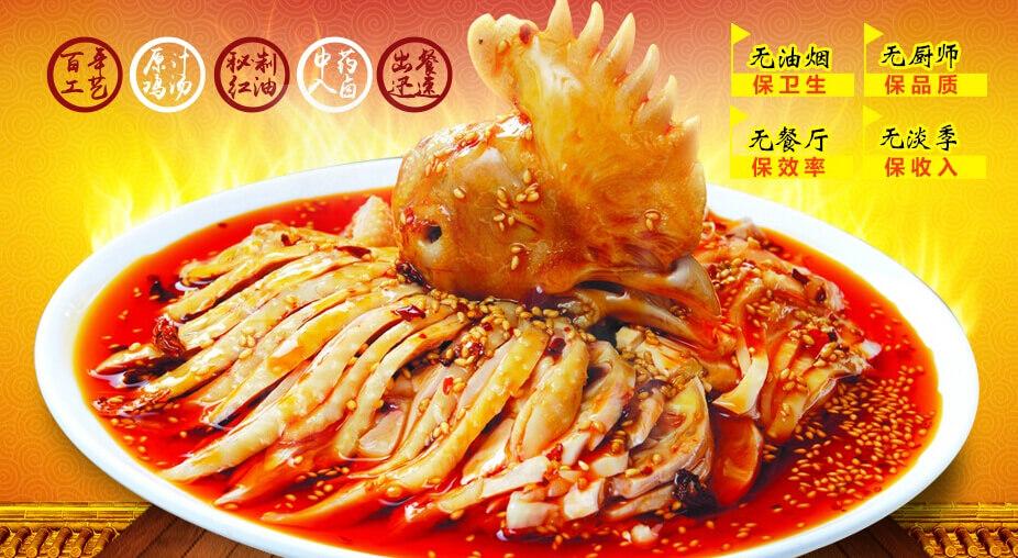 川神棒棒鸡品牌介绍图1