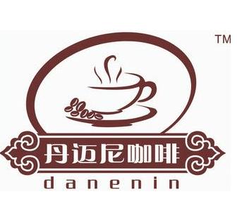 丹迈尼咖啡奶茶